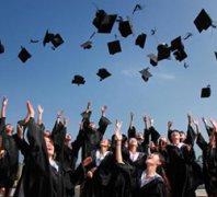 2021南方科技大学全国排名_今年有哪些热门专业