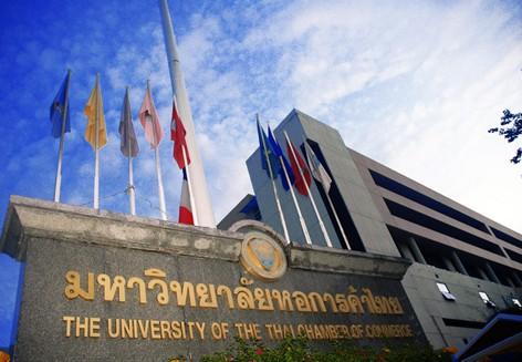 泰国商会大学