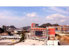 贵州有几所民办大学_2021年贵州7所民办大学最新排名