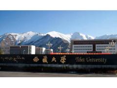 西藏有几所民办大学_2021年西藏民办大学最新排名