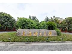 上海理工大学是一本还是二本大学?2021高考多少分能上这学校