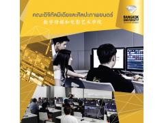 曼谷大学本科留学怎么选专业?这八大热门专业值得选择