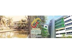 泰国格乐大学喜迎69周年华诞 1952-2021年