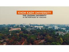 泰国孔敬大学文化学博士费用和申请流程材料清单