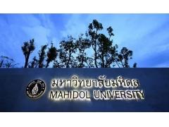 泰国玛希隆大学2022年最新世界排名和在泰国排名多少位