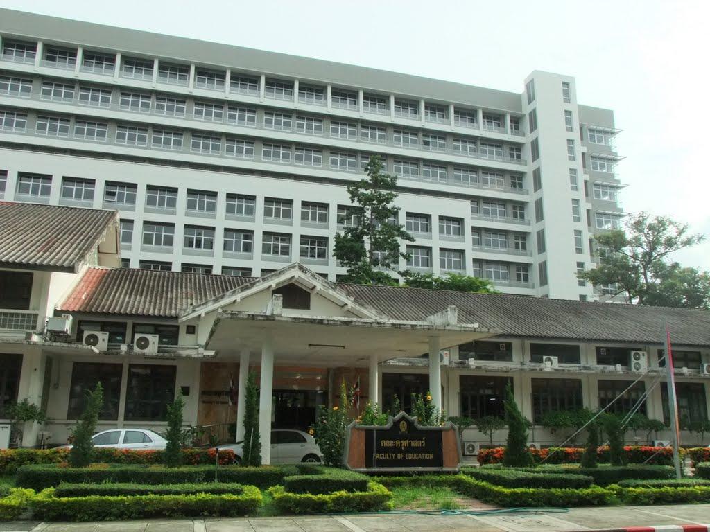 朱拉隆功大学教育学院