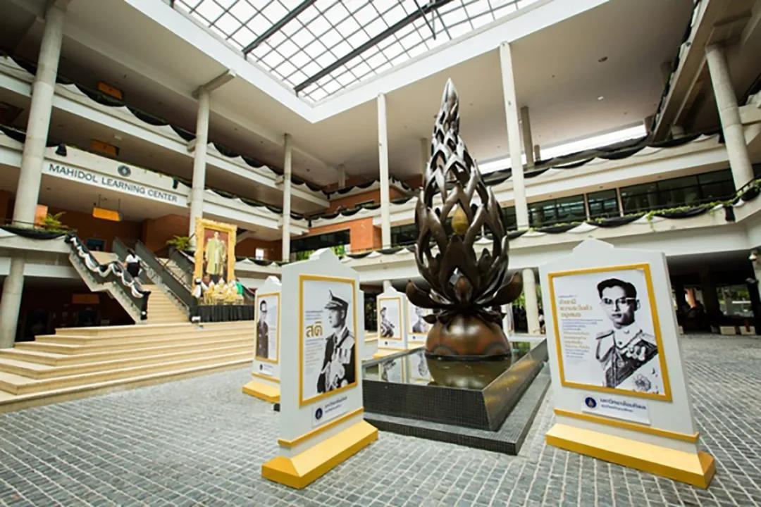 泰国玛希隆大学艺术学院