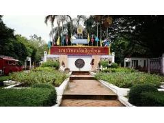 泰国清迈大学2022年留学本科本科生申请条件和费用