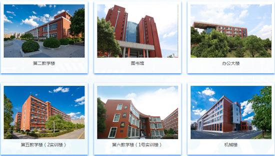 湖南工业职业技术学院校园风景