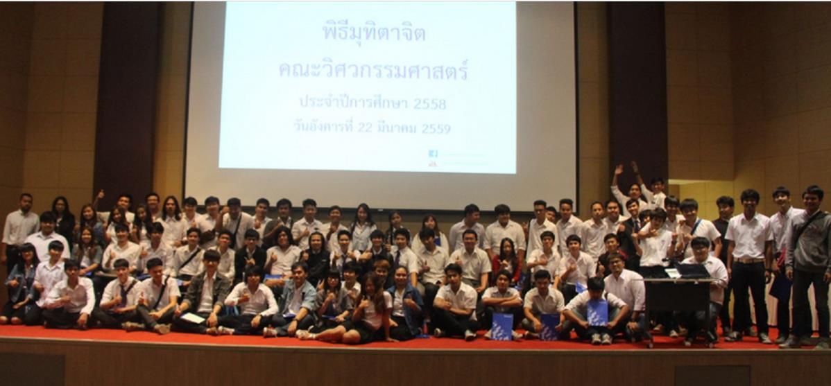 曼谷大学工程学院开展岗前培训讲座