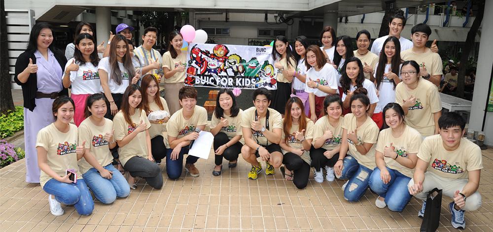 曼谷大学国际学院关注儿童活动