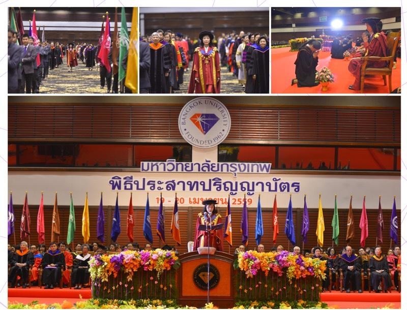 曼谷大学2016年毕业典礼
