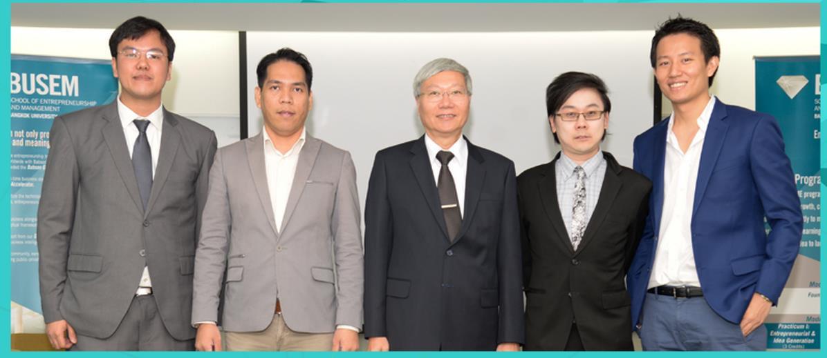 """曼谷大学举办""""中小型企业家诞生的因素""""研讨会"""