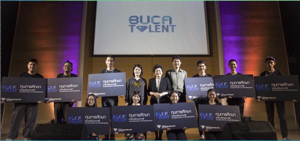 """曼谷大学举办""""2016 BUCA Talent Camp""""活动"""