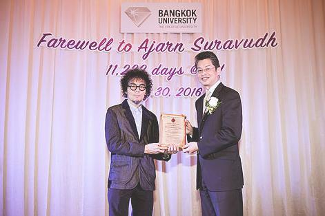 曼谷大学举行退休教师欢送会