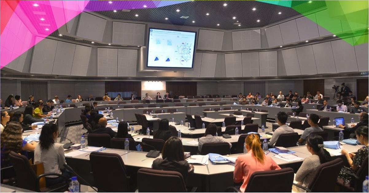 曼谷大学召开学术会议