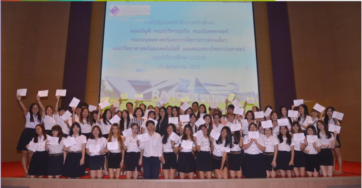 曼谷大学合作教育学生毕业典礼及岗前培训
