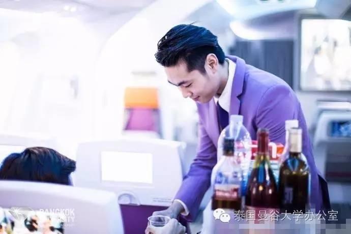 【曼谷大学本科优势专业(二)】航空商务管理