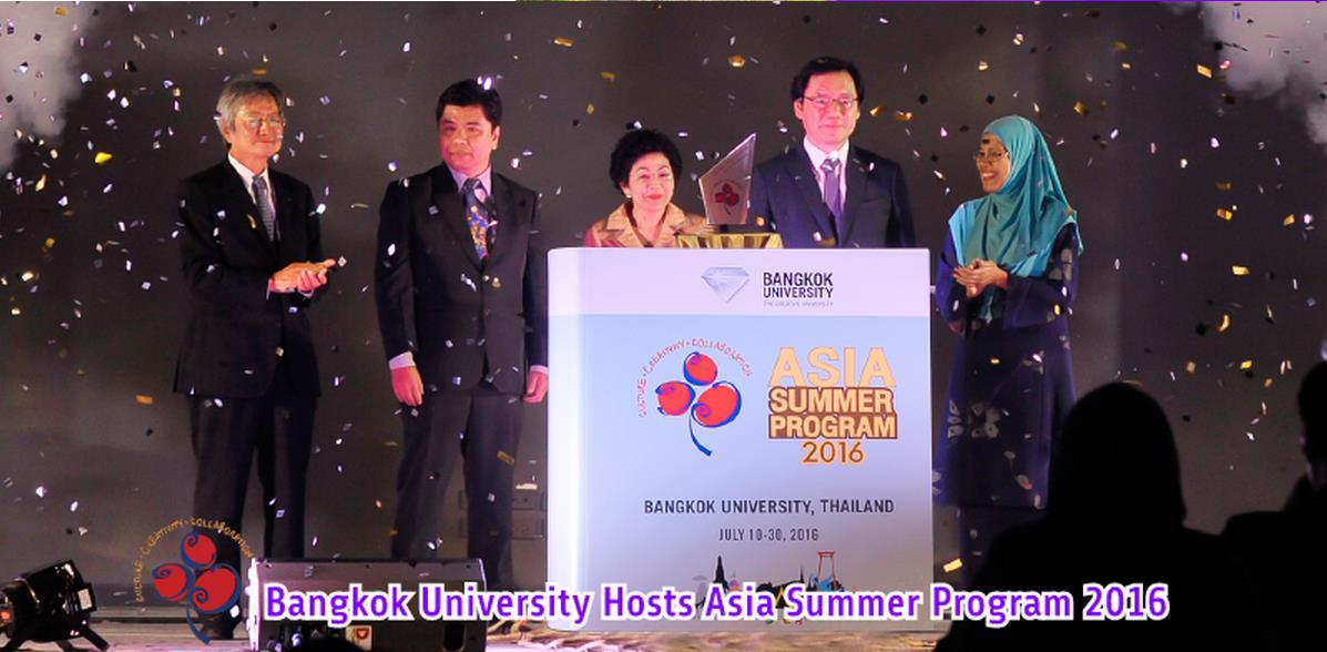 曼谷大学主办2016亚洲暑期项目活动