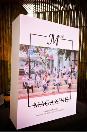 曼谷大学学生作品M'SE MAGAZINE杂志推出创刊号