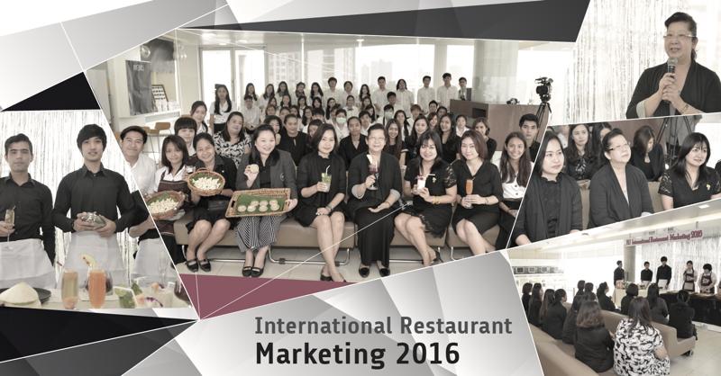 【学生活动】2016曼谷大学国际餐厅营销活动