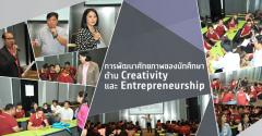 【学校活动】拓展学生创新与创业才能座谈会