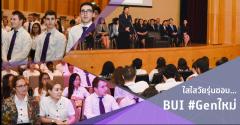 【校园活动】BUI国际学院举行2016学年第二学期新生开学典礼