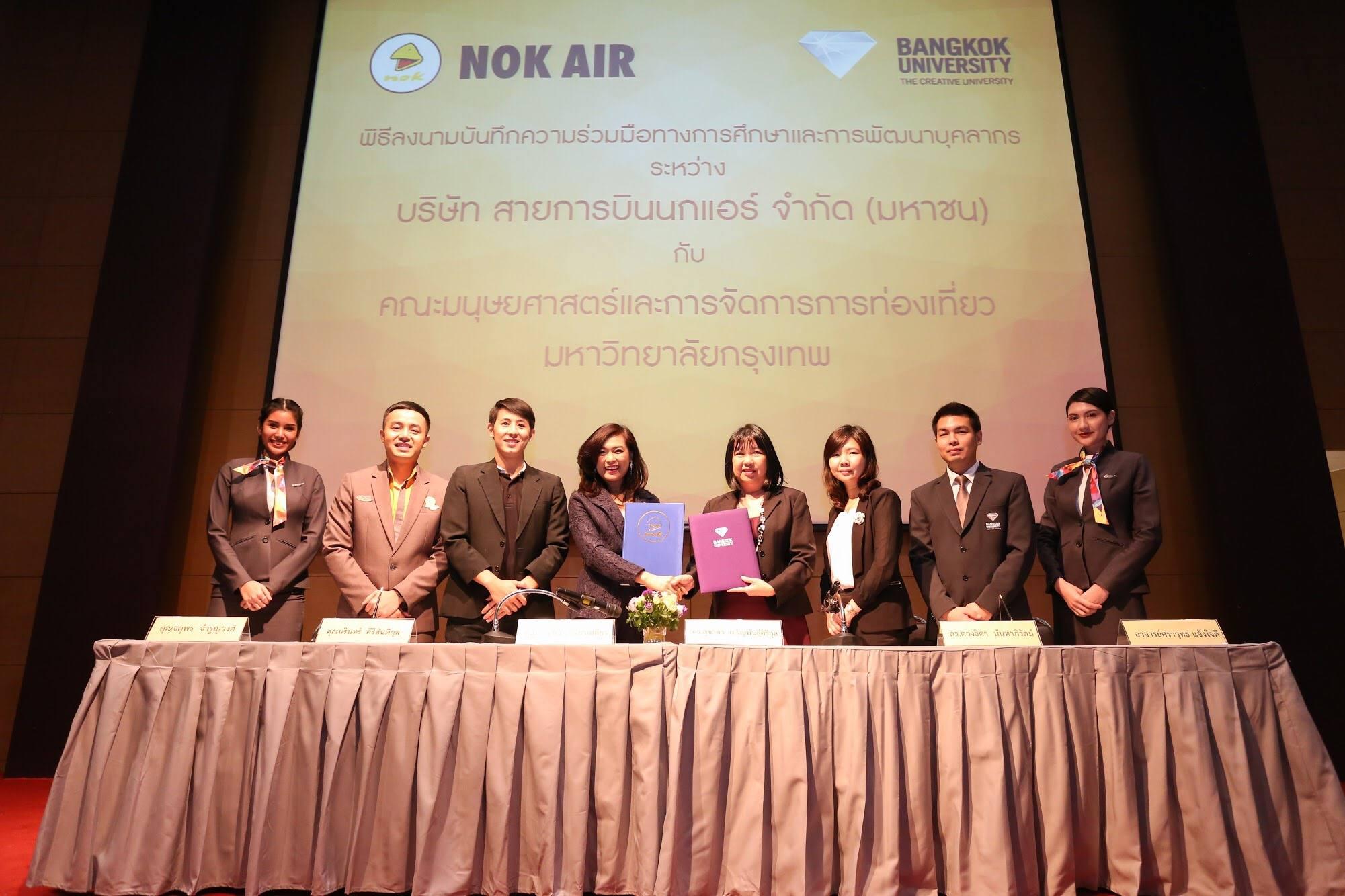【曼大新闻】曼谷大学与飞鸟航空签署合作备忘录