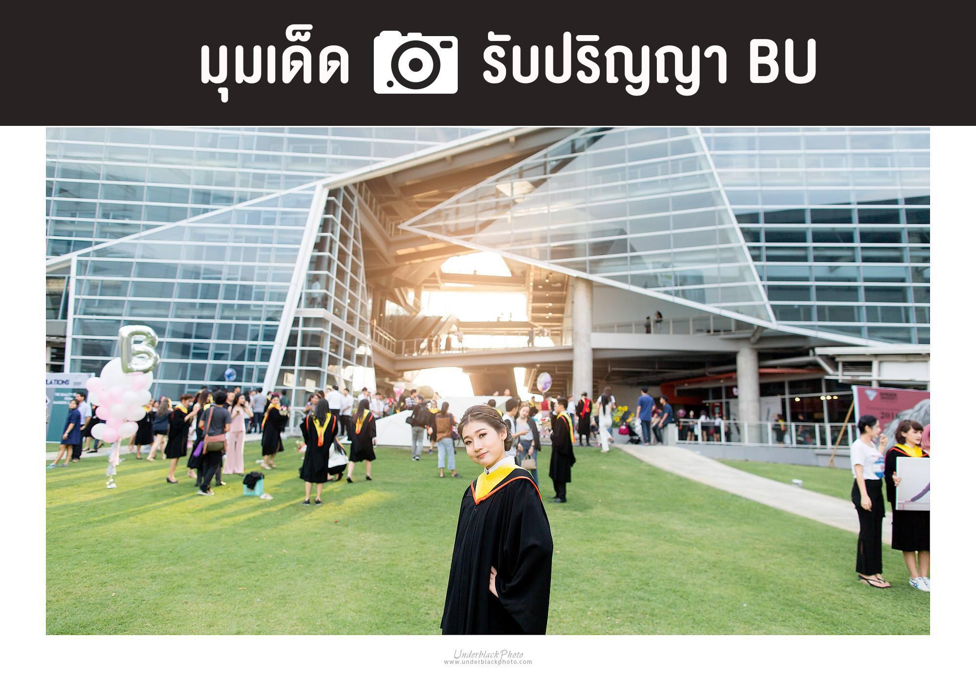 【毕业季】大学毕业照拍摄攻略