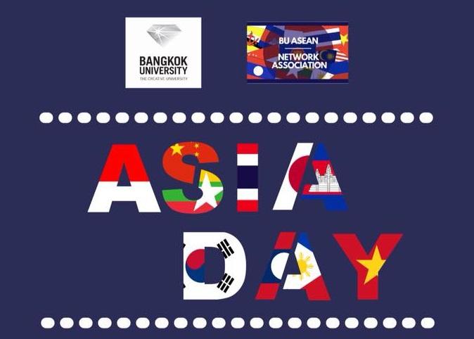 【校园活动】欢迎参加曼谷大学2018亚洲日活动