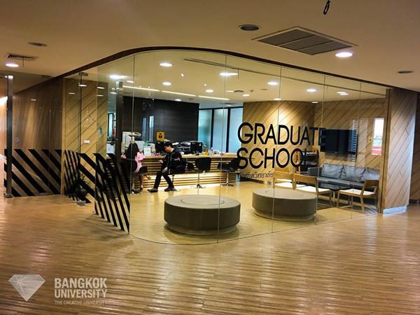 【新】曼谷大学中国办事处2018年版研究生收费标准及相关规定公告