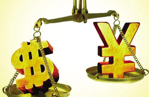 【新】收费项目标准公告