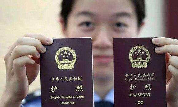 如何申请因私护照
