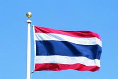 泰王国驻华各使馆联系方式