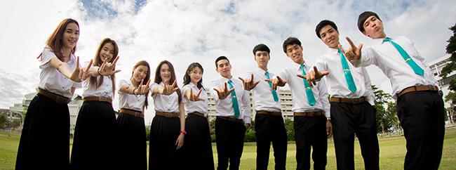 泰国艺术大学工程与工业技术学院
