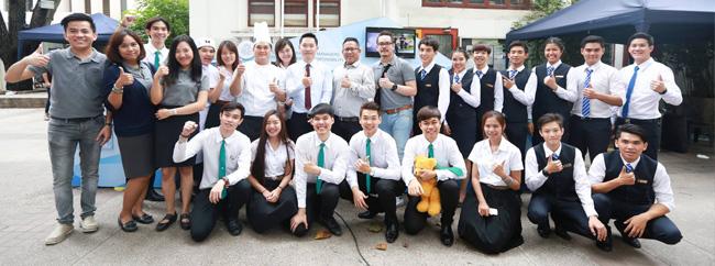 泰国艺术大学管理科学学院