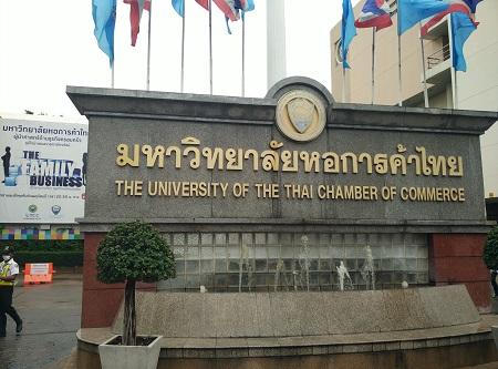 泰国商会大学有哪些热门专业?就业怎么样?