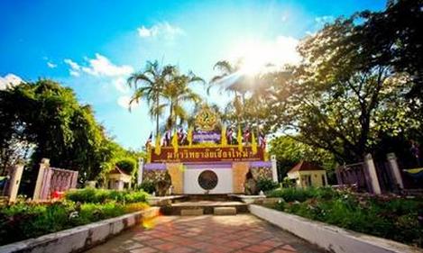 泰国清迈大学今年申请条件和申请材料清单