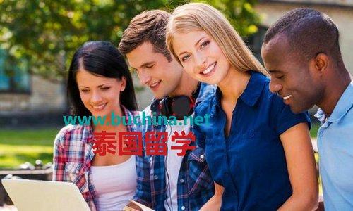泰国清迈大学本科专业收费标准和申请条件