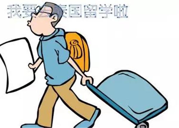 为什么越来越多的国内学生选择去泰国留学