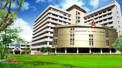 泰国班颂德皇家大学怎么样?世界排名怎么样?
