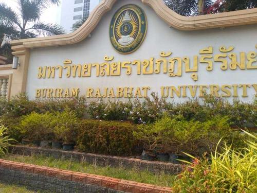 泰国武里南皇家大学留学生可以有哪些校园服务?