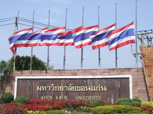 泰国孔敬大学怎么样?孔敬大学排名多少位?