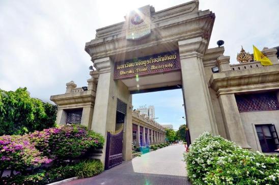 泰国博仁大学留学在线申请流程