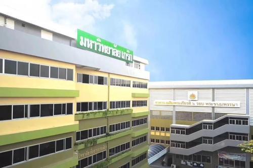 泰国格乐大学2021年英语泰语授课专业和留学签证办理注意事项