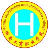 湖南工商职业学院怎么样?湖南工商职业学院是民办还是公立大学?