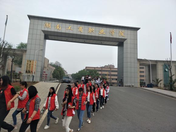 湖南工商职业学院2021年录取分数线多少?