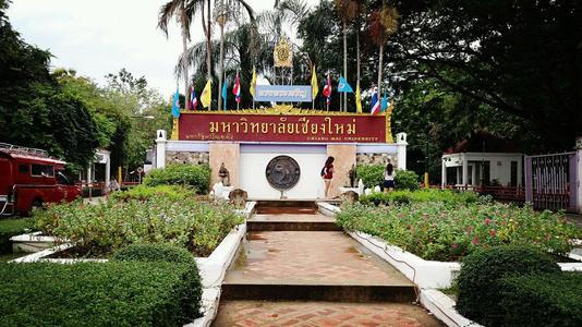 泰国清迈大学教育学硕士2021年入学要求、时间和费用