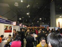 曼谷大学首次参加2011重庆教育展,深受学生、家