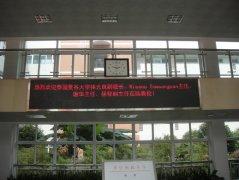 曼谷大学访问武汉市外国语学校